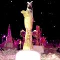 sculpt_2004_1.jpg